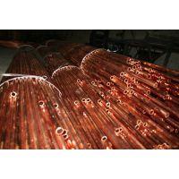 进口CuAg0.04P铜合金厂家直供-中山市