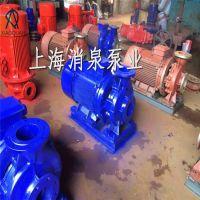 上海消泉泵业生ISW40-200(I)卧式管道泵 清水离心泵 农田灌溉用空调循环泵