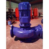 生产XBD消防泵 品牌消火栓泵XBD5.0/40-80-HY厂家喷淋泵批发