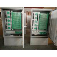 光缆交接箱 144芯288芯576芯满配光缆交接箱生产厂家