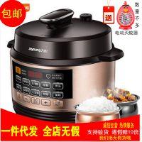 Joyoung/九阳 Y-50C81电压力锅智能5L电高压锅双胆家用饭煲正品
