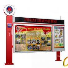 张家港市健康宣传栏价格
