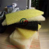 订做吸尘器过滤海绵 防尘滤网海绵片材 冲型加工