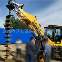 洛阳市大型电线杆钻坑机价格 速度快 洪鑫铲车改装电线杆打眼机