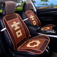 厂家直销汽车坐垫  新款网边小竹板凉垫  夏季吉竹板单张坐垫