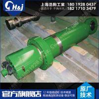 上海液压工作站天然气与石油机械液压缸维修保养及配件提供更新升级H&J