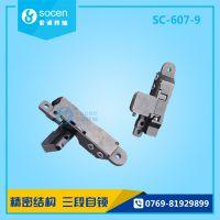 广州黑色超薄笔记本转轴配件提供商 SC-607-9 品质检验严格