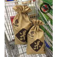 麻布大米包装袋定制厂家价格 丝印不掉色