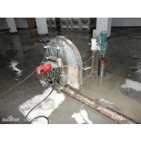 南京专业家庭装修打孔.水泥和红砖墙面切割-开门洞.马路切割等业务