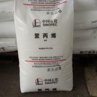 山东齐鲁石化聚丙烯SP179价格厂家