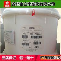 PTFE乳液/大金美国/D-210/低PFOA含量/均聚物聚四氟乙烯水分散体