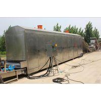 供应大型多层带式干燥机蔬菜水果连续隧道式蒸汽加热网带烘干机