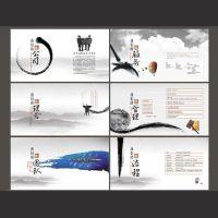 深圳画册,宣传册设计,各类宣传品设计印刷一站式服务