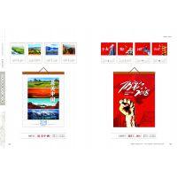 武汉台历定制 专版台历印刷 企业台历订制热线18879176068