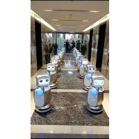 高科技智能家居小宝机器人另全国租赁厂家直销