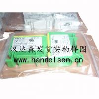 汉达森低价供应ENSTO闪烙保护器Ensto NAC 31S.W