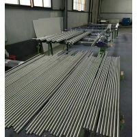 因康镍718合金棒料 Inconel718圆钢板材