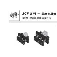 自动化设备专用气立可气动元件气缸JCF系列
