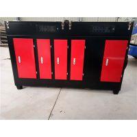光氧废气净化器,UV光解废气净化器河北卓越环保设备