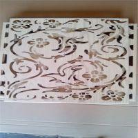 镂空氟碳铝单板 氟碳漆面 专业幕墙装饰材料
