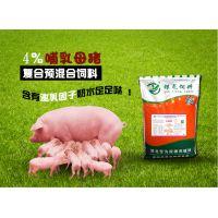 哺乳期母猪用什么预混料下奶多