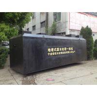 宏旺地埋式污水处理设备,宁波一体化废水处理设备批发
