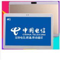 私人定制 8寸 平板电脑 金属壳 电信4G 全网通话 4G+64G 双卡双模 通话监听/GPS定位