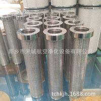 高压泵站反冲洗滤芯WSGLZ1200/40/25F01-7新乡天诚供应
