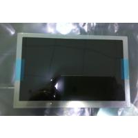 京瓷5.7寸宽温工业液晶屏STCG057QVLAM-G02-S