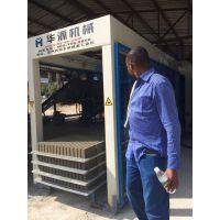 行唐空心砖机设备价格透水砖机华源砌块砖机省人工
