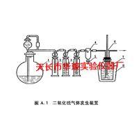 二氧化硫气体发生装置