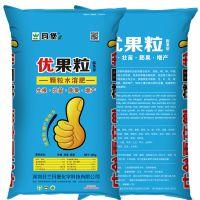 含腐植酸水溶肥 颗粒 水溶肥生产厂家 可代加工 冲施肥生根