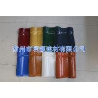 明源建材 江苏ASA合成树脂瓦厂家 南京PVC树脂瓦批发 南通仿古琉璃瓦直销