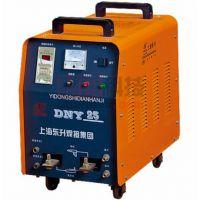 点焊机价格 DNY-25 东升 DNY系列移动式手持点焊机