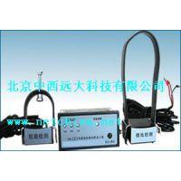 中西线路故障指示器 有源 型号:WD71-XGQ库号:M310593