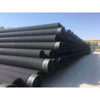厂家直销 优质低价hdpe 双壁波纹管。河北保定地区。