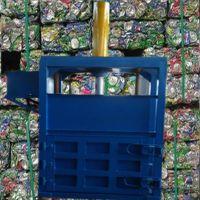 零售编织吨袋液压打包机 启航牌80吨高效边角料打包机 稻草芦苇牧草打块机
