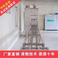 小型冲浆板豆腐机多少钱一套 石膏嫩豆腐加工生产线设备 做南豆腐的设备