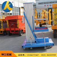 厂家生产铝合金单双柱升降机10米20米移动云梯家用户外小电梯
