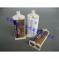 3MDP105胶水是环氧树脂中最柔的一款但是DP105抗冲击力不好