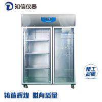 节能环保知信仪器 1300L层析实验冷柜 制冷效率高 噪音低 使用寿命长