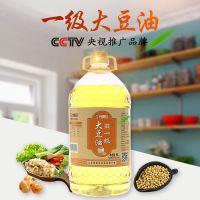 馋媳妇品牌食用油 花生油 玉米胚芽油 大豆油 等 5L/桶