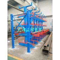 北京悬臂式货架制造 管材存放方式 建材存储 洛阳伸缩式管材货架多少钱