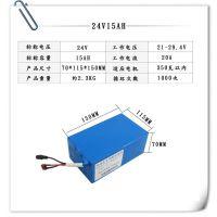 电动自行车专用锂电池,24V电瓶车锂电池价格