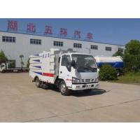 华通牌HCQ5071TXSQL5型洗扫车吸尘车,五十铃5.5立方道路清扫车,扫路车