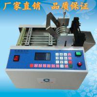 宸兴业CXY-120G光缆热缩套管裁切机 绝缘隔离柱切管机