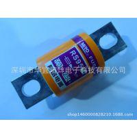茗熔MRO螺栓式保险丝 RS95H 500V250A快速熔断器