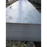 文山花纹钢板批发 H-Q235材质 攀钢建材花纹板