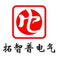 扬州拓智普电气科技有限公司
