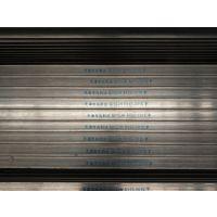 小方通_矩形管q345b_厂家直销q235焊接方管 各规格齐全大口径q235焊接方管无缝钢管